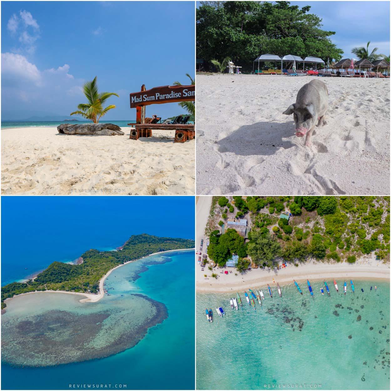 วันชิลลล์กับ เกาะมัดสุม เกาะเล็กๆที่สวยงามพร้อมวิวธรรมชาติสีเขียว หาดทรายสีขาวบอกเลยห้ามพลาด!!